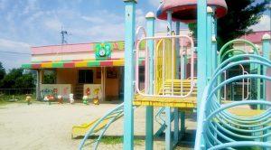 幼光保育園